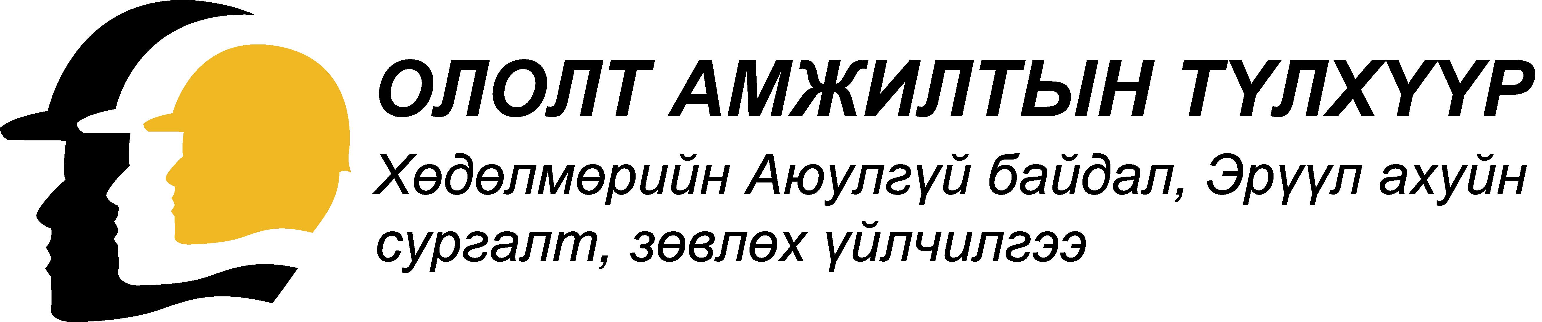 ОАТ лого